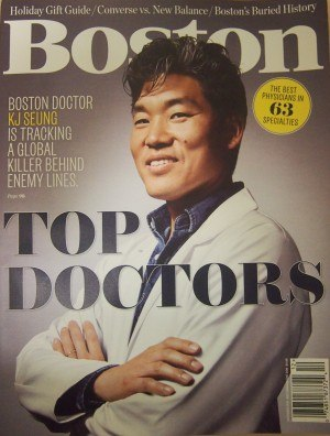 8 SkinCare Physicians on the 2015 Boston Magazine Top Docs list