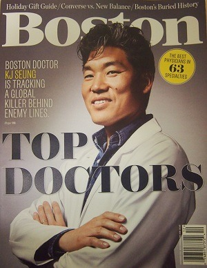 Cover of Boston Magazine's 2015 Top Docs Issue